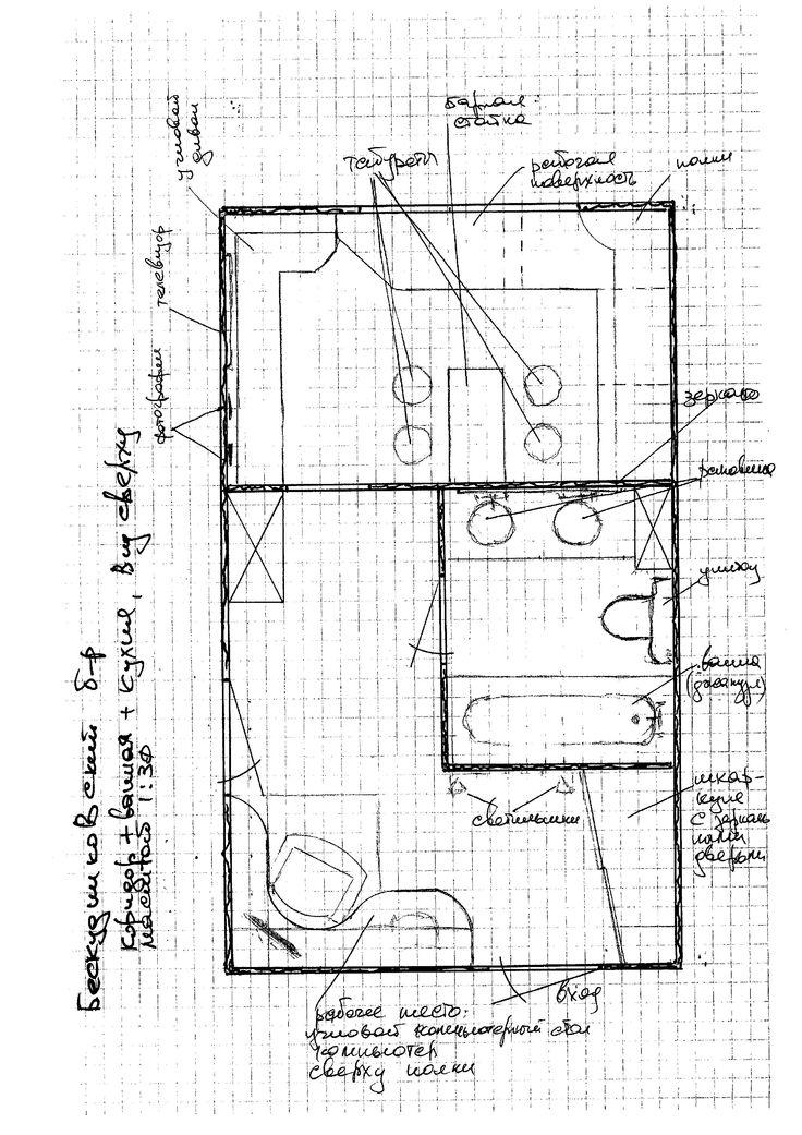 В коридоре нашлось место для рабочего кабинета папы, который в дальнейшем перейдет сыну, когда тот пойдет в школу.  Ванная и туалет были объединены в одно помещение, что позволило их более функционально использовать.   На кухню предложили в барную стойку с высокими стульями, угловым диваном для «посиделок» и угловой рабочей поверхностью со всеми необходимыми кухонными принадлежностями.