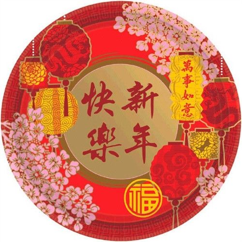 Chinese New Year Blessing Paper Dessert Plate, 7''   8 ct