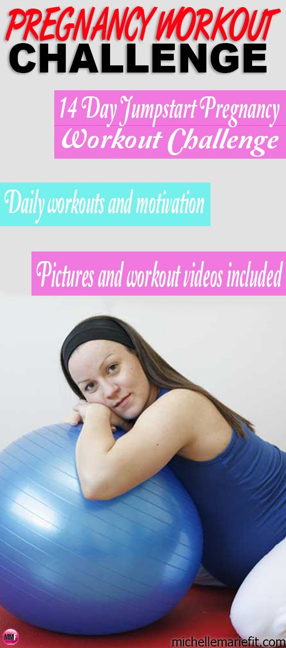 14 Day Pregnancy Workout Challenge you can do from home. Daily workouts (15-20 minutes each) Pictures and workout videos included Prevent excess weight gain, gain more energy, less aches and pains, better moods, lose baby weight fast.