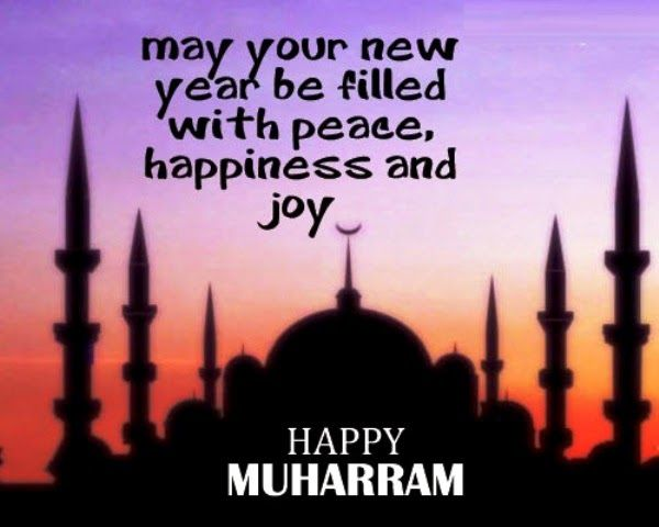 Get the latest collection of Happy Islamic New Year/ Muharram Wishes Mubarak Shayari & Poems
