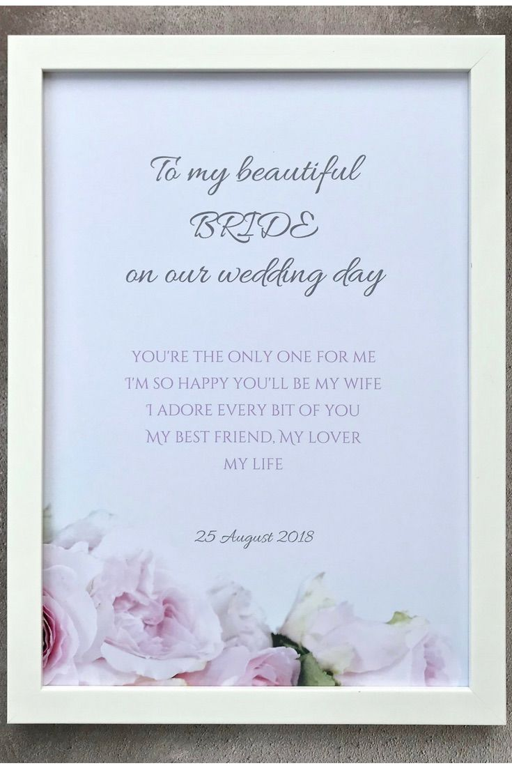 To My Bride Poem Could Be Used For The Groom S Vows Wedding Poems Romance And Love Love Poems
