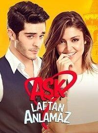 Сериал Любовь не понимает слов 1 сезон Aşk laftan anlamaz смотреть онлайн бесплатно!