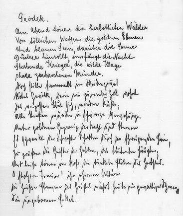 TRAKL / HAAS, WEBERN - 03.11.2015, Hall in Tirol, Kurhaus - Ensemble PHACE
