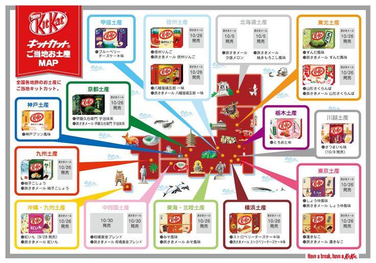 kit kat map