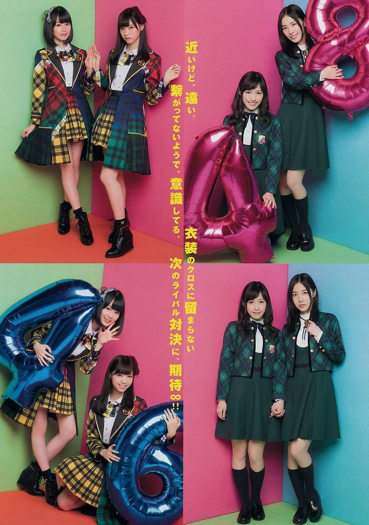 Watanabe Mayu, Matsui Jurina, Ikuta Erika, Nishino Nanase