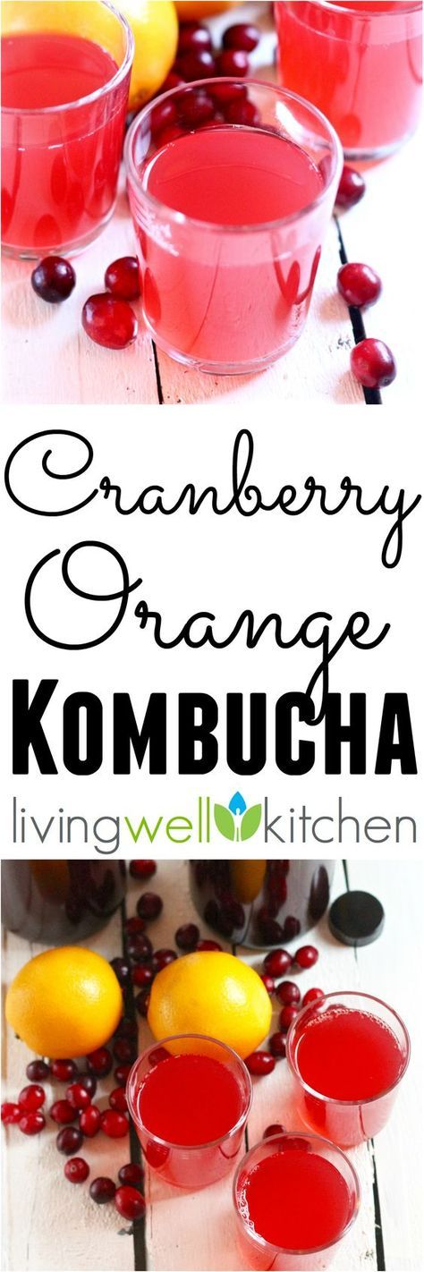 Cranberry Orange Kombucha recipe from @memeinge. Grab some oranges and cranberries to make this tasty winter-flavored kombucha that is great for drinking or Christmas gifting