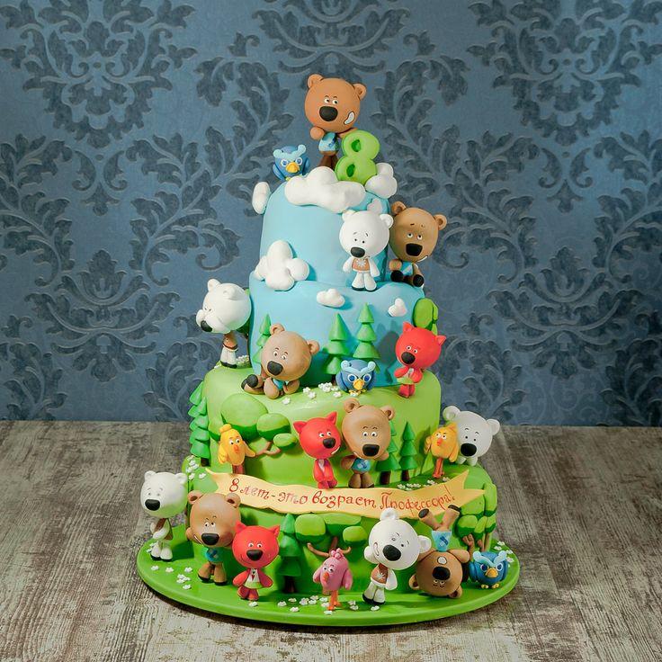 """""""Ми-Ми-Мишки. """"8 лет - это возраст Профессора!""""  Веселая и познавательная история жизни любопытных медвежат в образе торта на детский день рождения. Прекрасный подарок, заказ по тел.: 409-39-40"""