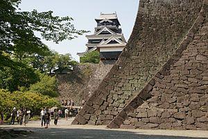 Japon Kumamoto Castle
