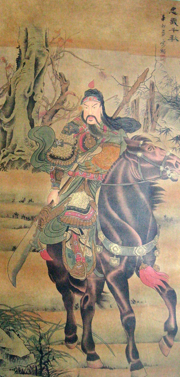 Asian Orienta Art Chinese Painting Guan Yu Artist Song Me