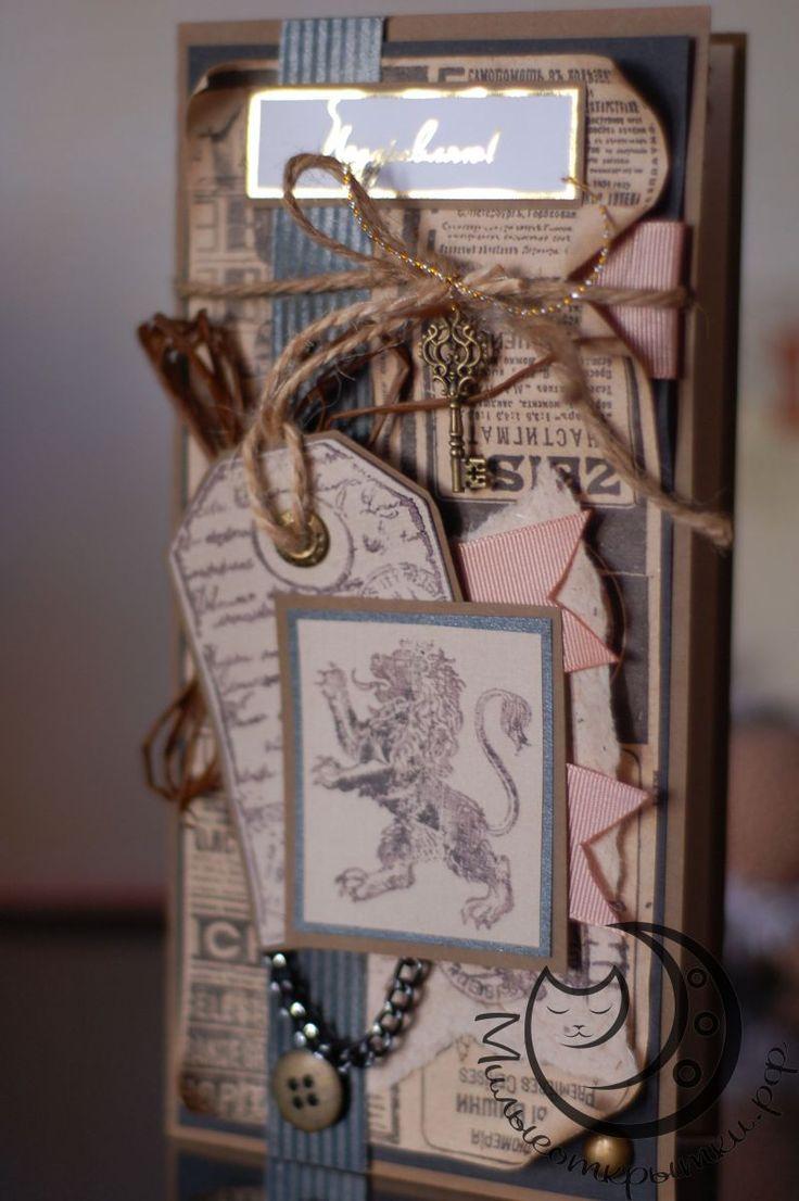 Поздравительная открытка для мужчины Открытки ручной работы с днем рожденья открытки своими руками Hand-made card