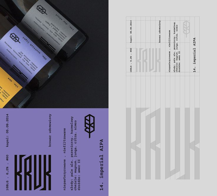 """""""...creating a label which, apart from obvious aesthetic qualities, will be cheap and quick to manufacture. A logo, signet, 'domesticated beer' claim and a system of same-colour labels.""""  Kruk by Hopa studio"""