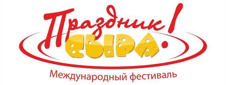 яндекс фотки конкурсы