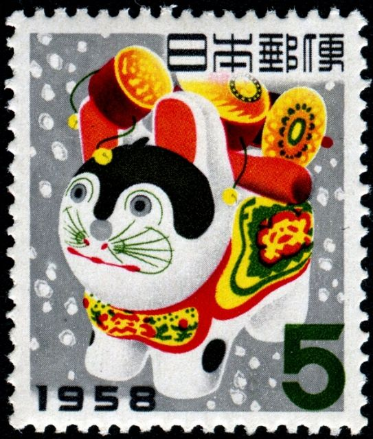 Year of the cat, 1958 Japan stamp  [previous pinner's caption]