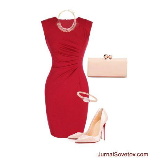 С чем носить красное платье - футляр
