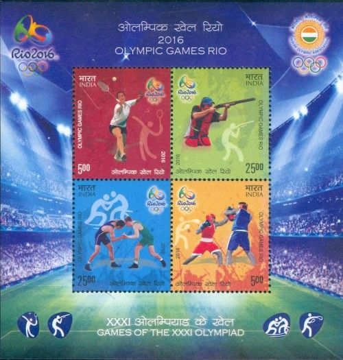 Rio 2016 Olympic Stamps India  India post issued four stamps as a part of Rio 2016 Olympic games featuring Tennis, Shooting, Wrestling and Boxing.