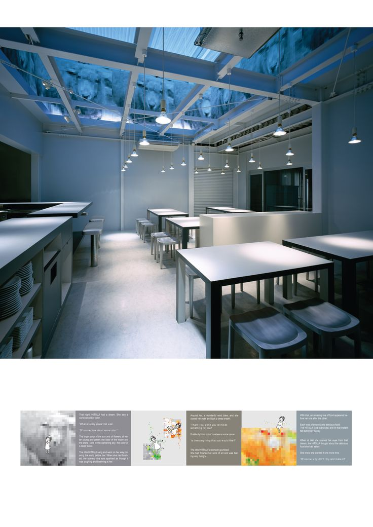 "HITSUJI - a restaurant conversion/interior/ graphic/  Best store of he Year 2006, prize SDA Award 2006, Area design prize JCD Award 2006, prize Publication: FRAME ""Bon Appetit""(Netherlands)"