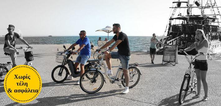 Ηλεκτρικά ποδήλατα ELIA-Φωτογράφηση στην πλατεία Λευκού Πύργου Θεσσαλονίκης www.eliabikes.gr