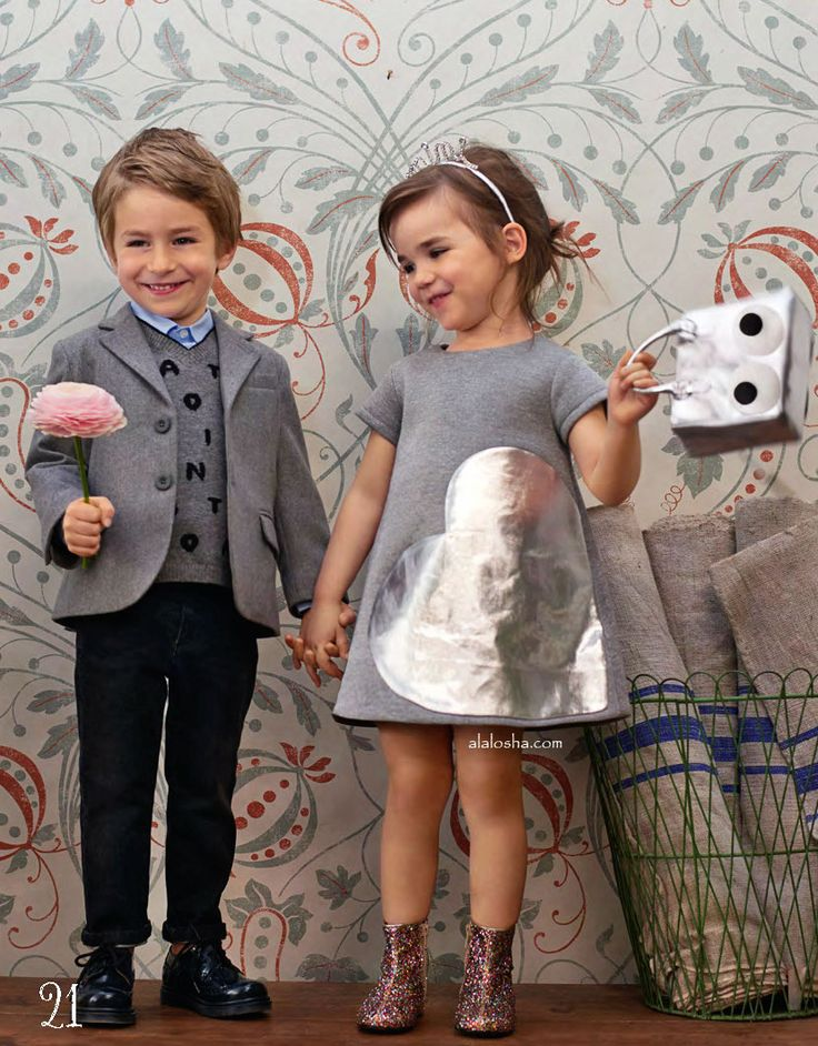 ALALOSHA: VOGUE ENFANTS: Be sparkle with Simonetta♥