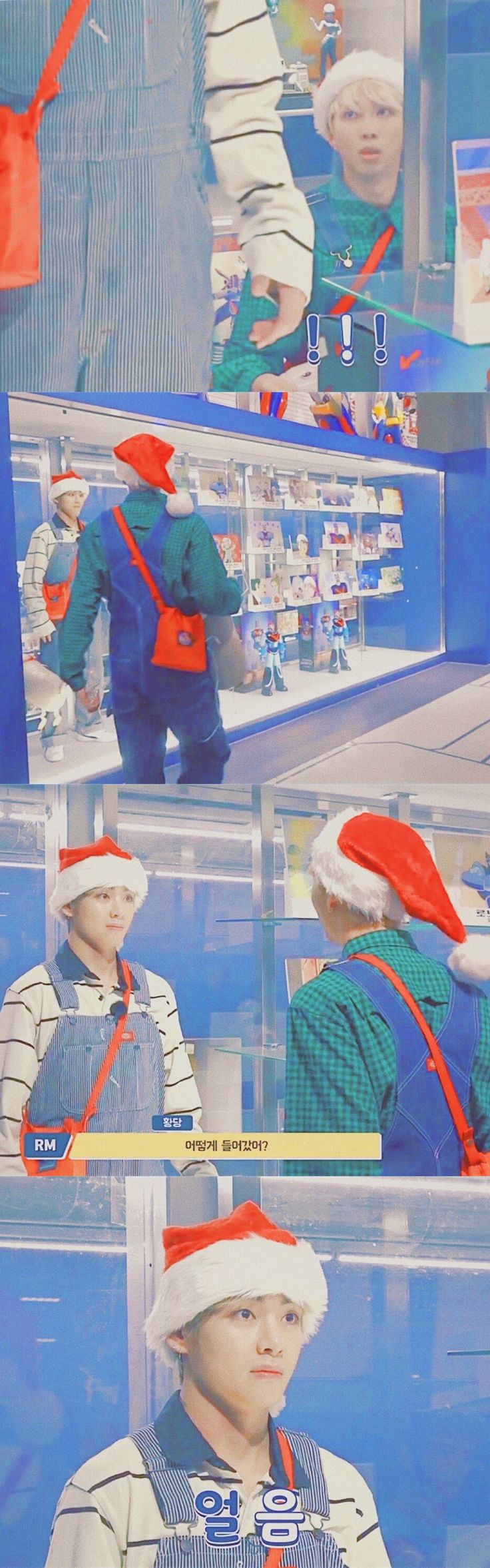 #BTS ~❤️ // RUN BTS! 2017 - Epi.32 // LOL, that face! It's like Namjoon wasn't sure he was real at first.