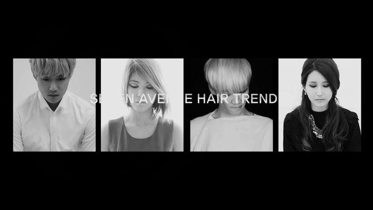 세븐에비뉴 헤어트렌드 컬랙션 [ HAIR TREND SHOW ]