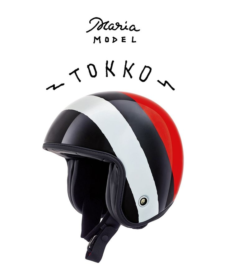 Buy Open Face Helmets Online | Maria Riding Company