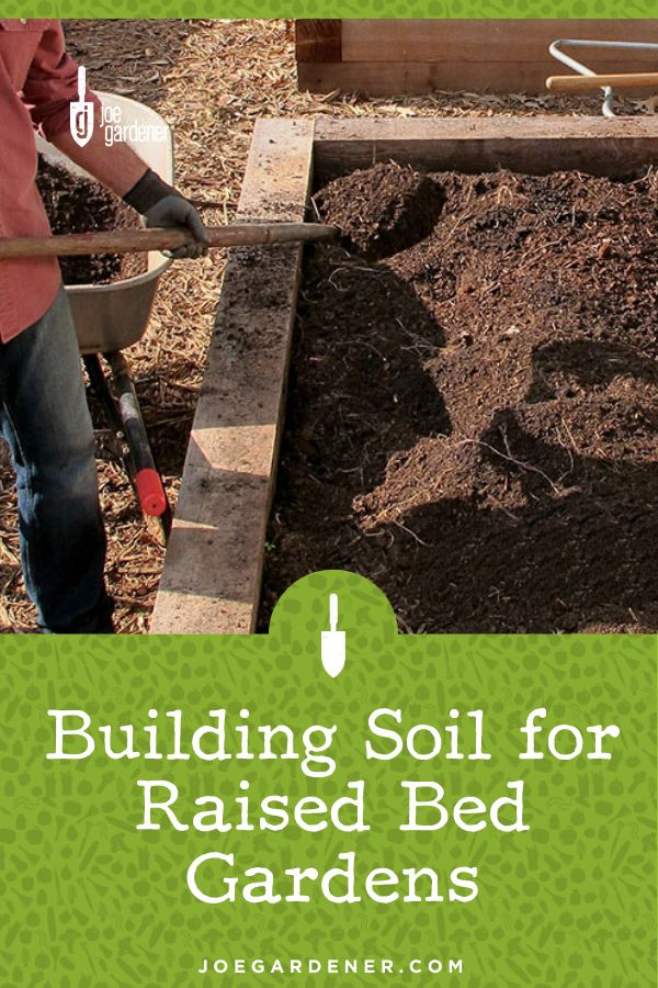 Building Soil for Raised Bed Gardens The Perfect Soil