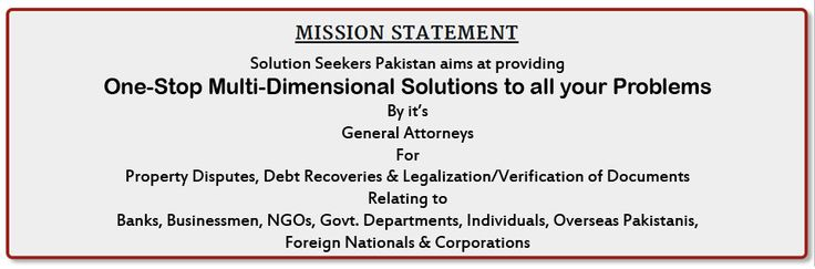 Specialized #B2B and #B2C #Collection #Services Provider #UAE #UK #London #Pakistan  General Attorneys for Property Disputes, Debt Recoveries and Legalization of Documents for International Business Partners, Banks, Businessmen, NGOs, Govt. Departments, Individuals, Overseas Pakistanis, Foreign Nationals & Corporations.  For Queries: Tel: +92 321 4000911, UAN: +92 42 111 042 326 info@solutionseekerspakistan.com www.solutionseekerspakistan.com #Debt #USA #China #Dubai #Canada