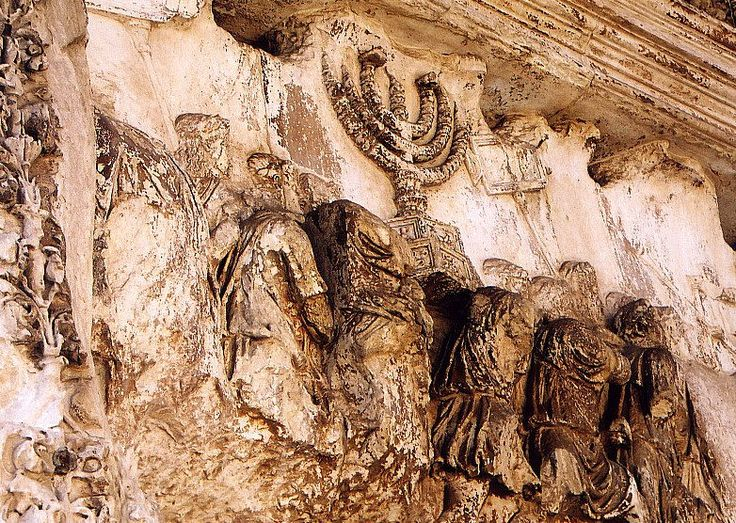 In the year 586 BCE, Babylon captured lower Israel (Judea), the story written in stone shows the temple items being carried away. Bible Archaeology & History
