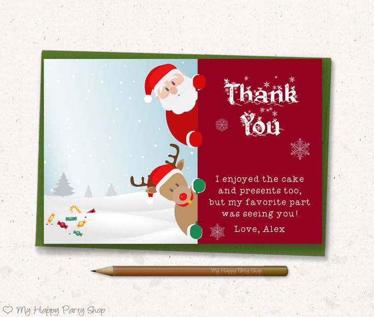 "Christmas birthday thank you card - PRINTABLE, Christmas favor card, Christmas birthday party, kids Christmas  - digital file, 4""x6"" by MyHappyPartyShop on Etsy https://www.etsy.com/listing/249101989/christmas-birthday-thank-you-card"