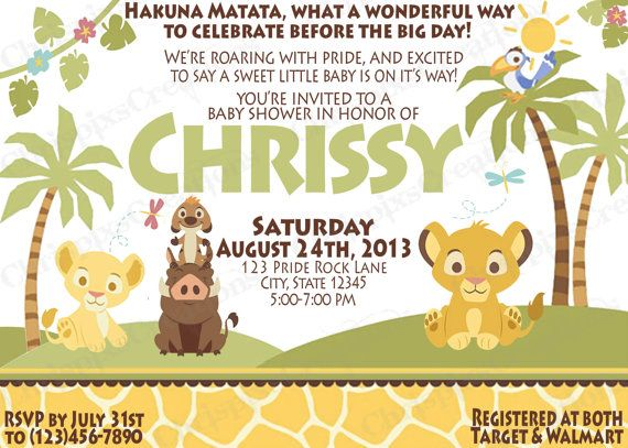 Lion King Baby Shower Invitation- Print At Home