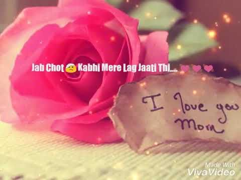 MERI MAA HEART TOUCHING WHATSAPP STATUS VIDEO || MOTHER LOVE