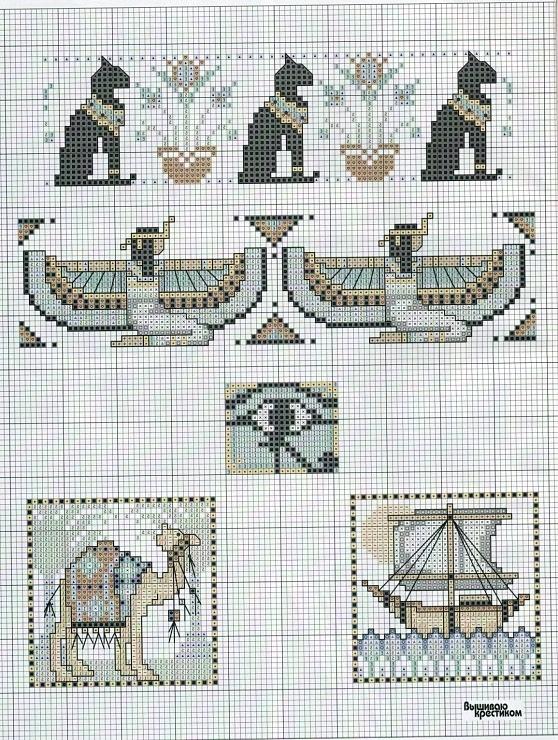 egyptian Isis Bast Eye of Horus Camel Ship Reeds Papyrus free cross stitch pattern