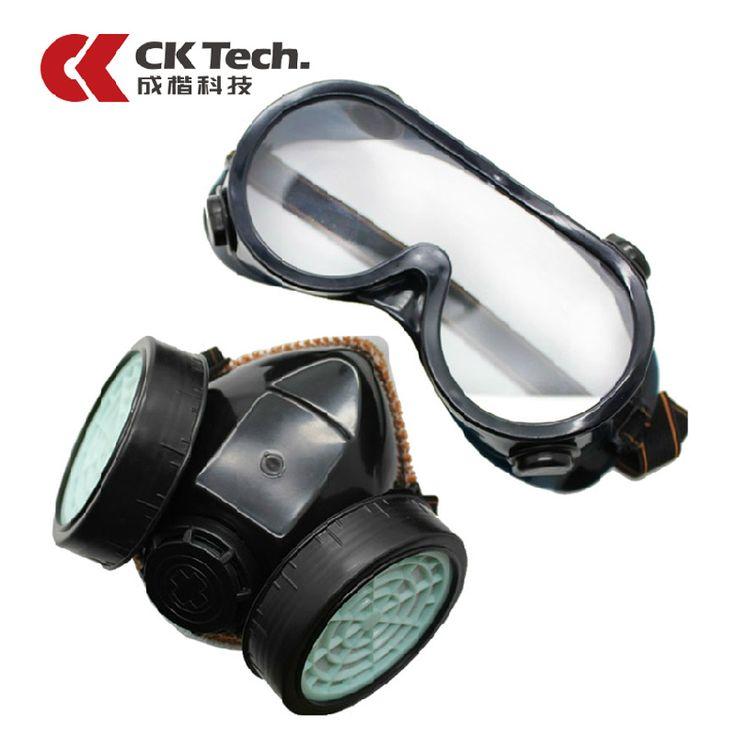 $52.00 (Buy here: https://alitems.com/g/1e8d114494ebda23ff8b16525dc3e8/?i=5&ulp=https%3A%2F%2Fwww.aliexpress.com%2Fitem%2FDust-mask-soft-plastic-dual-valve-respirator-protective-mask-gas-mask-military-gas-mask-mascara-de%2F32232450049.html ) New4pcs Dust Mask Soft Plastic Dual Valve Respirator Protective Mask Gas Mask Military Gas Mask Mascara De Gas Gas Canister1012 for just $52.00