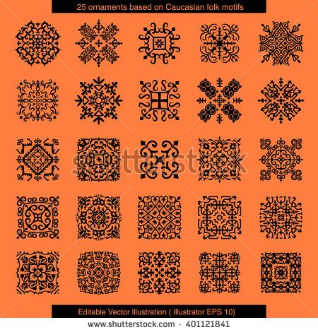 Ornamental elements based on Caucasian folk motifs . Editable Vector Illustration ( Illustrator EPS)