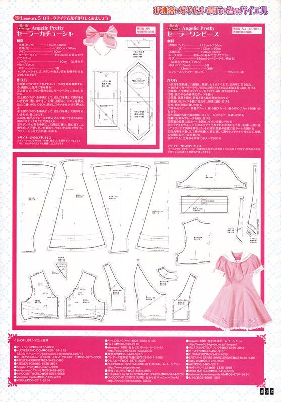 ap-sailor-pink1.png (558×800)