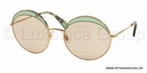 MIU MIU - γυναικεία γυαλιά ηλίου Οπτικά Βασιλείου