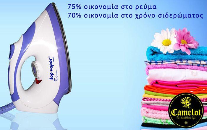 Σύστημα σιδερώματος ρούχων - Σιδερόπρεσσα Top Vapor Turbo S. Η τελειότητα του επαγγελματικού σιδερώματος είναι πραγματοποιήσιμη πλέον και για οικιακή χρήση.