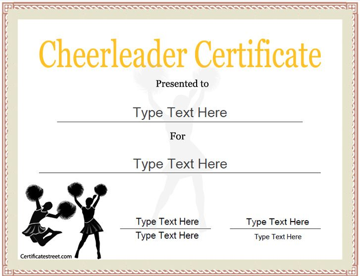 Sports Certificates - Cheerleader Award Template | Cheerleader Certificate | CertificateStreet.com