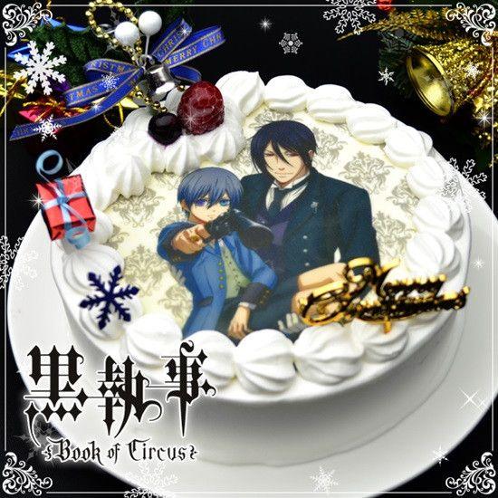Black Butler cake