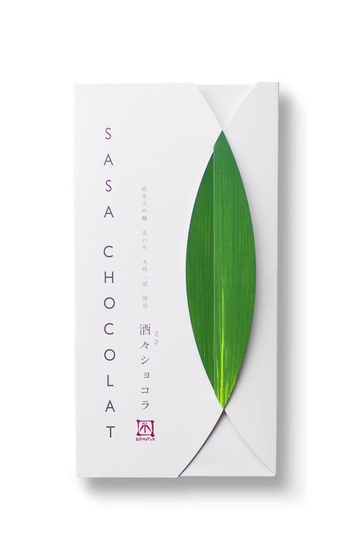 sasa chocolat - good morning