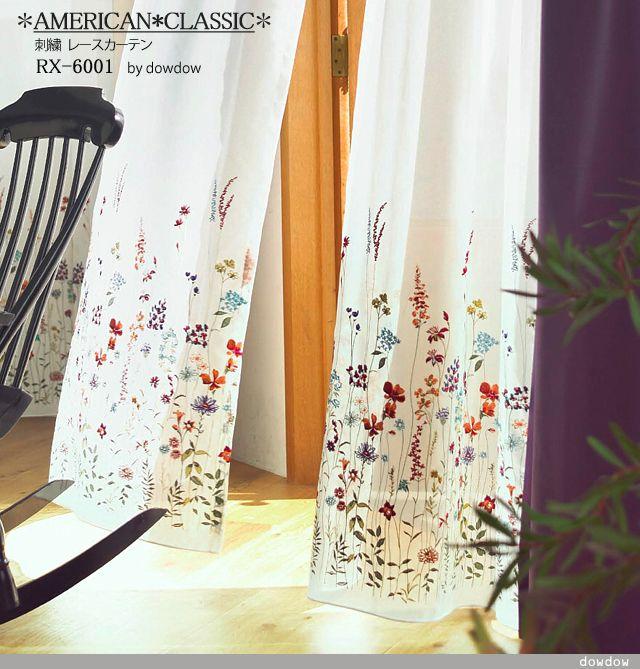 【アメリカン*クラシック】カラフルな刺繍のレースカーテン【RX-6001】レッド