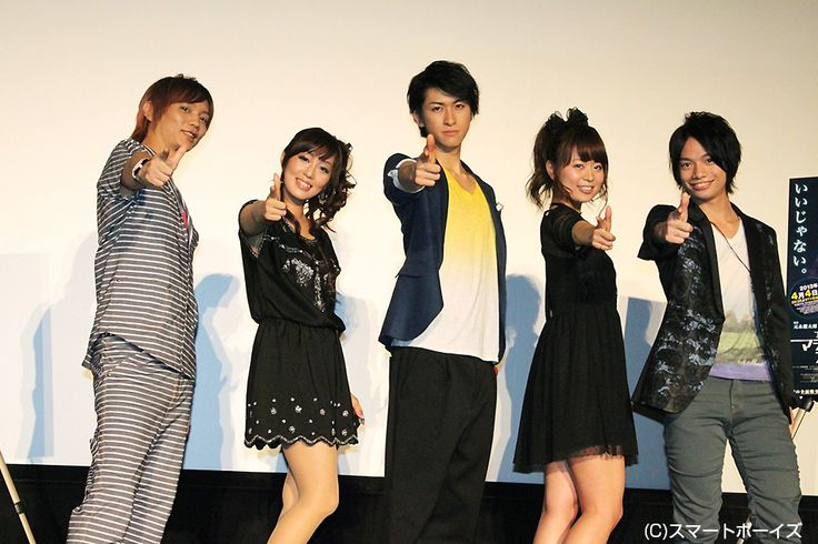 Galactic Armored Fleet Majestic Prince Voice Actors (From the left, Shintaro Asanuma, Yoko hikasa, Hiroki Aiba, Yuka Iguchi and Junya Ikeda) - 銀河機攻隊マジェスティックプリンス 相葉裕樹、池田純矢、日笠陽子
