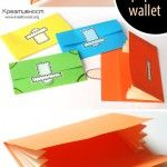DIY+paper+wallet