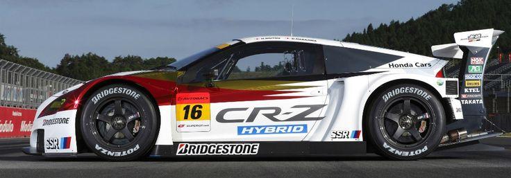 101 Modified Cars - Modified Honda CR-Z