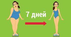 Нашумевшая по всей Москве диета Риммы Мойсенко. Метод, который врач проверила на себе! http://bigl1fe.ru/2016/12/19/nashumevshaya-po-vsej-moskve-dieta-rimmy-mojsenko-metod-kotoryj-vrach-proverila-na-sebe/