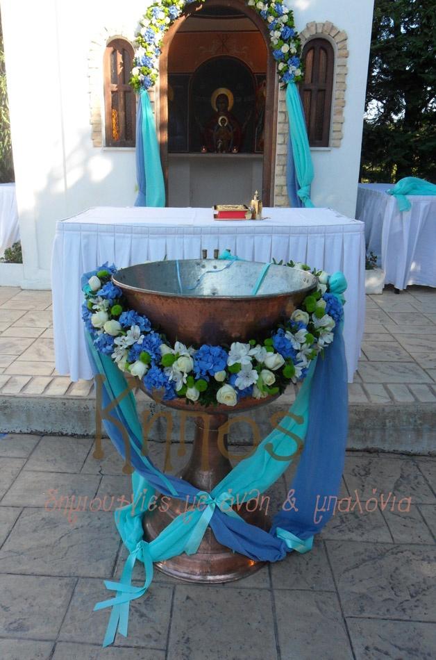 Στολισμός βάπτισης στο κτήμα casarma