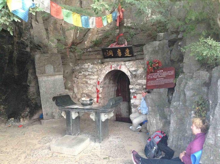 У пещеры Дамо. Шаолинь 2014 (фото ВКонтакте  Сергея Денисова)