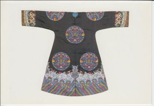 AU-420780 - Arrived:2015.05.11   ---   Satin jacket, Daoguang reign, China (1820-1850)