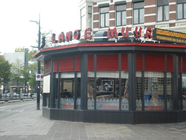 Op korte afstand van De Doelen en Centraal Station Rotterdam vindt u, direct aan het begin van de West-Kruiskade, Dim Sum & Seafood Restaurant De Lange Muur. Hier kunt u terecht voor een heerlijke Dim Sum-lunch of een uitgebreid diner in een sfeervolle Oosterse setting.