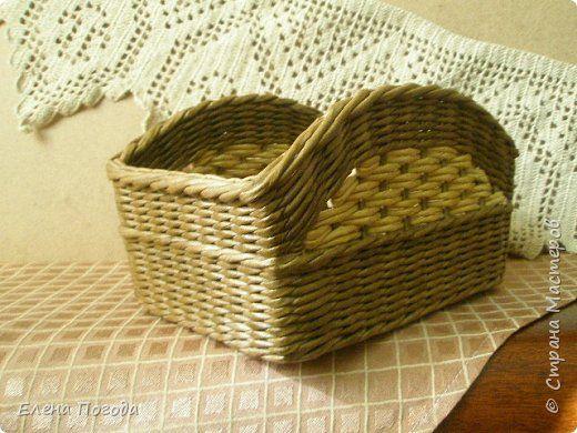 Поделка изделие Плетение Плетение и просьба Трубочки бумажные фото 6